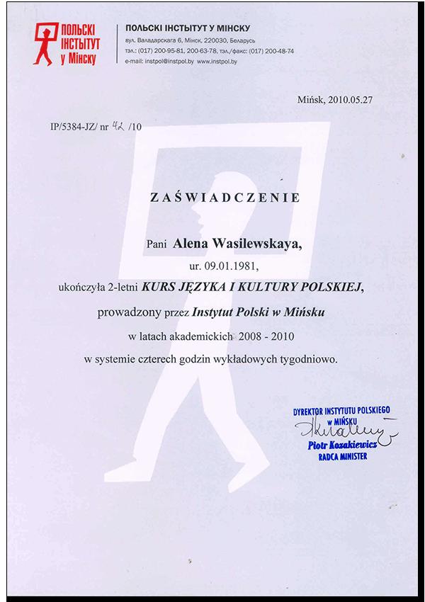 Языковые курсы польского языка